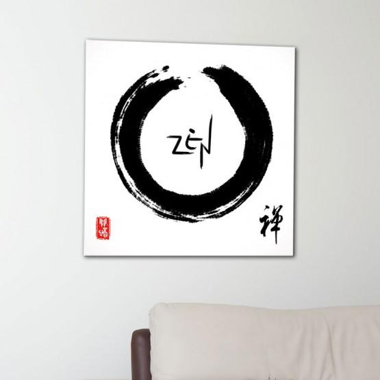 Tableau Calligraphie Zen